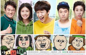 Drama korea komedi hantu baca THE SOUND OF YOUR HEART 2016