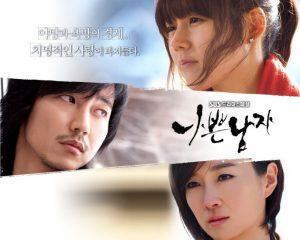 Hantu Baca Drama Korea Terbaik Terbaru BAD GUY (2010)