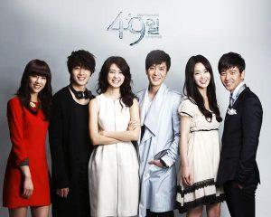hantu baca Drama Korea Terbaik Terbaru 49 DAYS (2011)