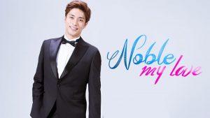 Hantu Baca Web Drama Korea NOBLE MY LOVE