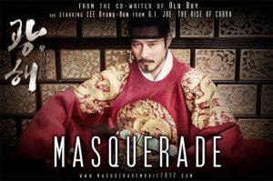 MASQUERADE (2012) Film Korea Terbaik hantu baca