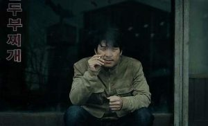 hantu baca MONTAGE (2013)