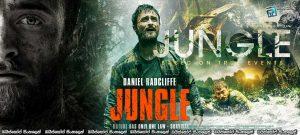 Jungle (2017) petualangan di dalam hutan