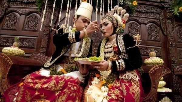 Dulangan Dhahar Klimah pernikahan